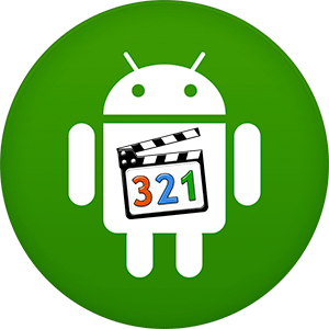 Media Player Classic на Андроид устойство