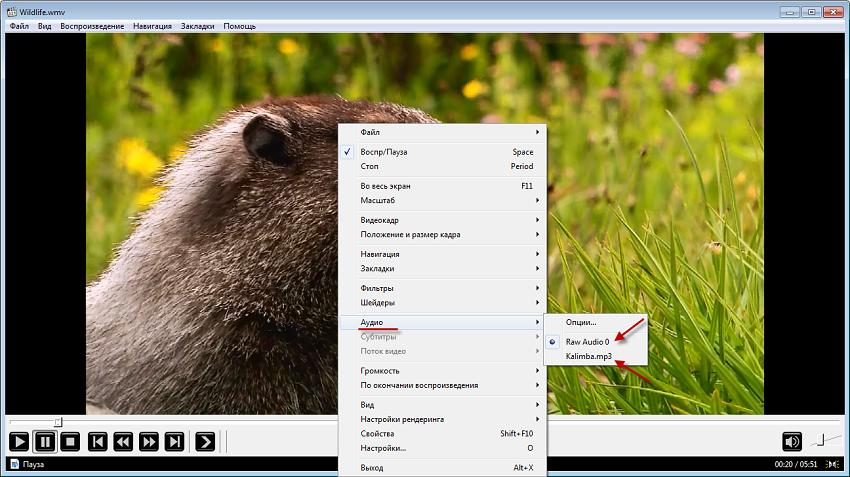 Правой кнопкой мыши по картинке