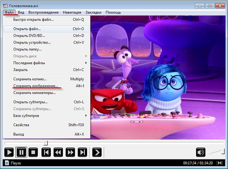 Сохранение изображения в MPC
