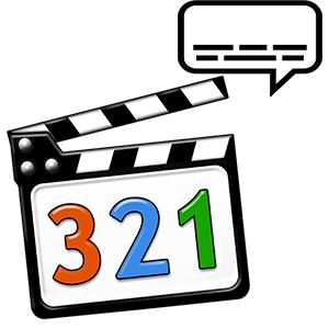 Как включить субтитры в Media Player Classic